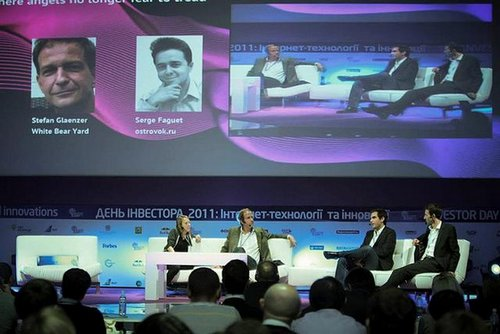 Prospects for  investment in the Ukrainian  IT market - IDCEE 2011