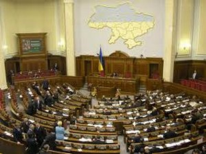 Ukrainian parliament adopted the draft of the support IT industry